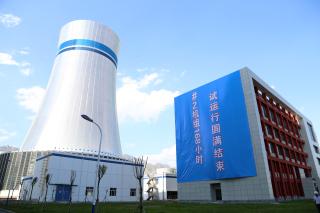 华电土右电厂一期工程建成投产.jpg